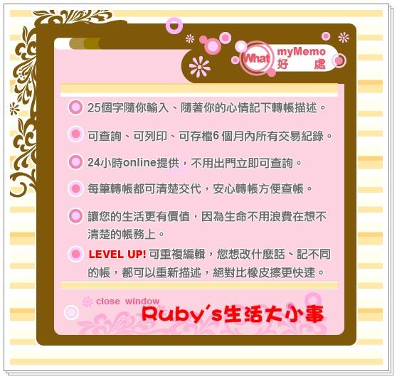 國泰世華0318 (1).jpg