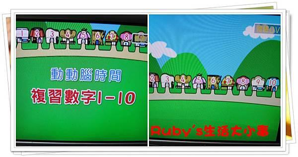 通路王-巧虎 (14).jpg
