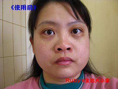 VICHY薇姿極透瞬白淡斑精華 (4).JPG