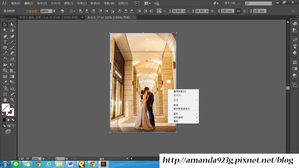 C&H 婚禮DIY 自製明信片喜帖 喜餅吊卡 輕鬆上手教學