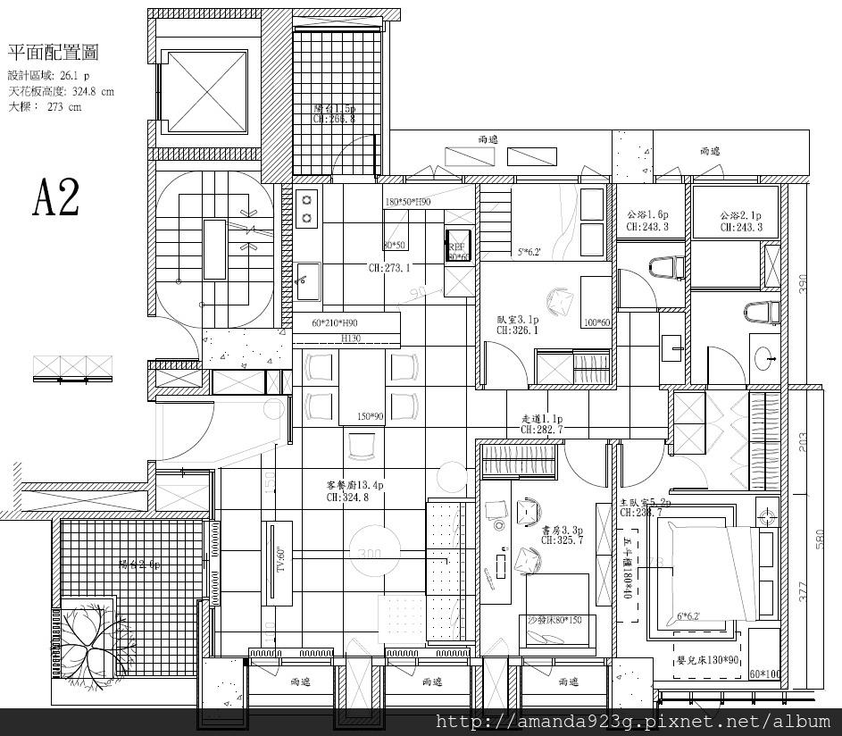 C&H 新家 首購 找裝潢 找設計師 經驗分享