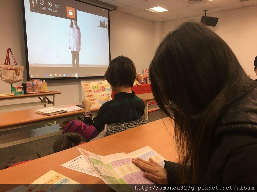 【懷孕日誌】2018媽媽教室 -- 明治、惠氏S26、美強生、桂格愛之樂