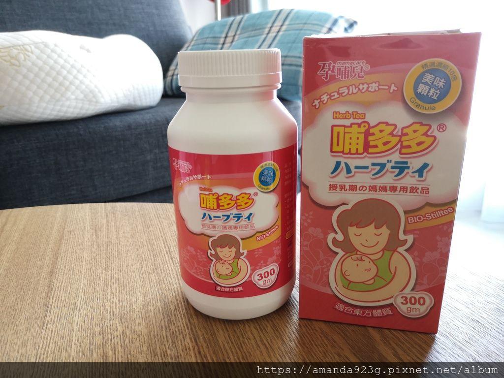 【媽媽好物】孕哺兒.卵磷脂.哺多多.媽媽藻油DHA.凍晶鐵+葉酸