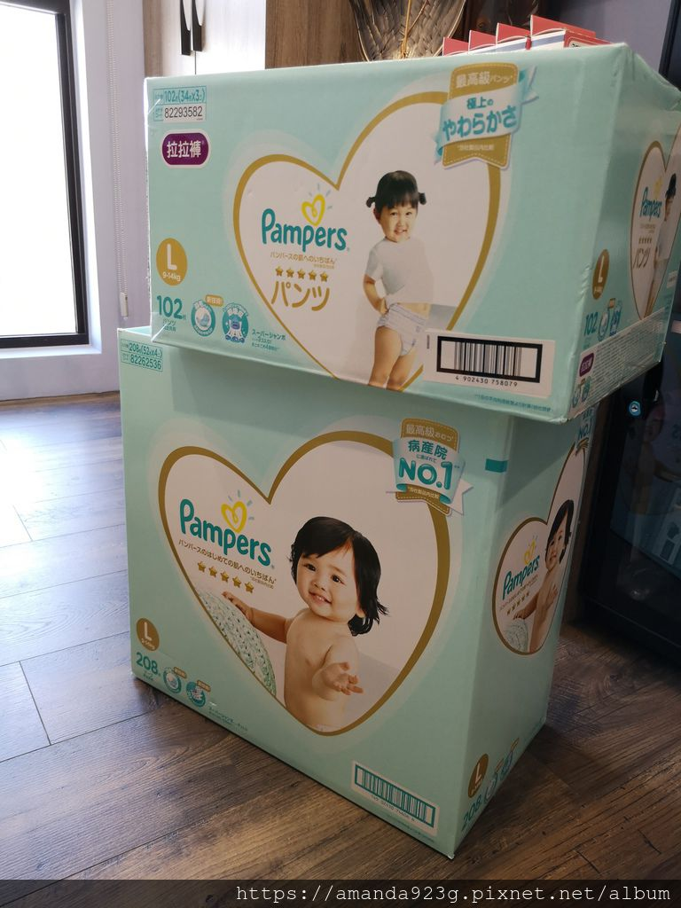 【開箱/教學】Qoo10購物.幫寶適一級幫尿布.母嬰用品滿1000折150
