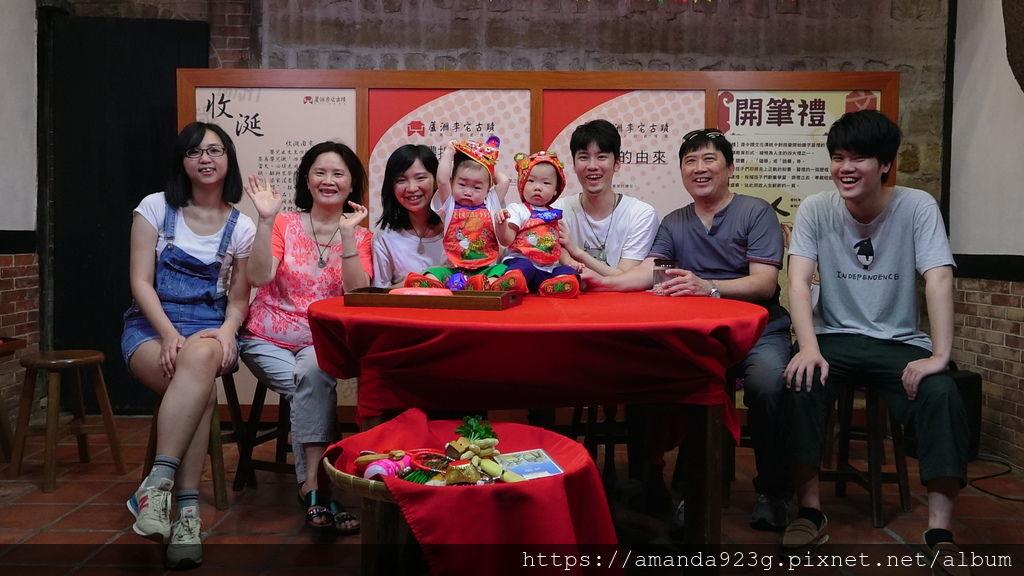 【中式抓周】寶寶滿周歲最重要的禮俗・蘆洲李宅抓周