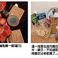 shopping-100_02