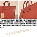 shopping-100_11
