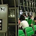 泰國曼谷蘇瓦納蓬國際機場