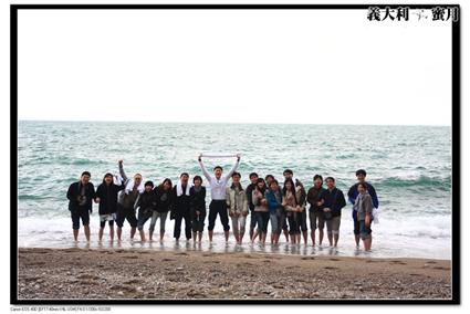 阿瑪菲-團體照