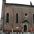 聖安那斯塔斯教堂