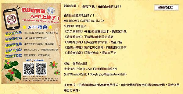 QQ截图20130126133311