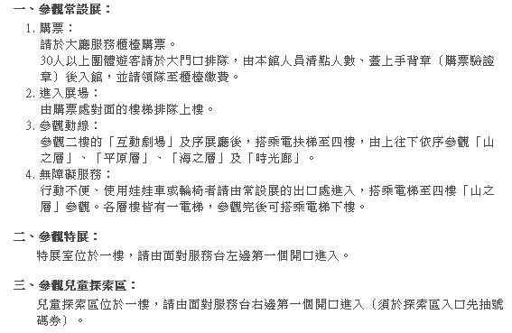 QQ截图20130126151803