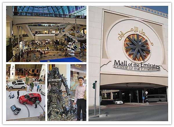 Mall_of_Emirates_230320121711_副本.jpg