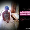 2014-09-07 12.33.17_副本.jpg
