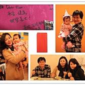 2015-12-15 15.15.38_副本.jpg