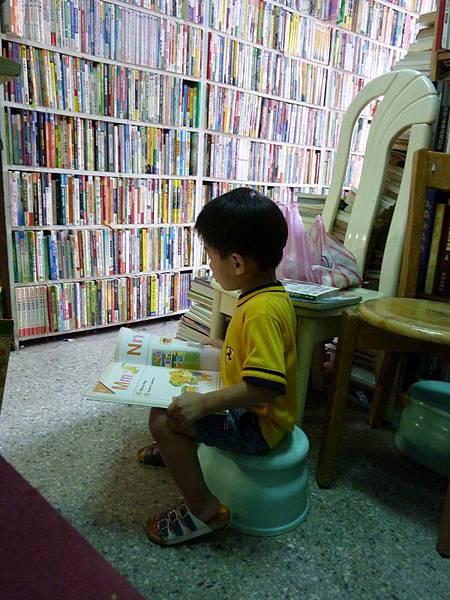 二手書店.JPG