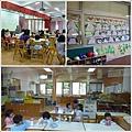 禮堂教室.jpg