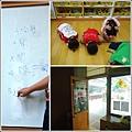 地震安全教育.jpg