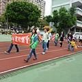 健走園遊會2.JPG