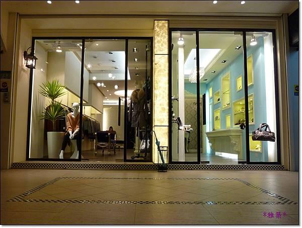 KIO服飾精品店2.JPG
