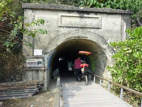 旗津星空隧道.JPG