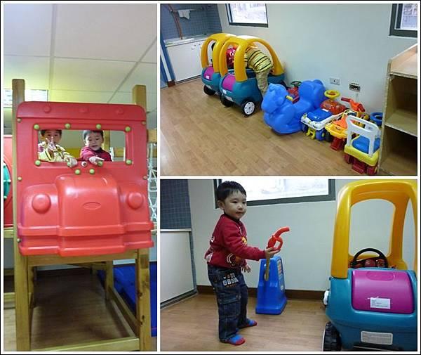 大肢體遊戲室車子2