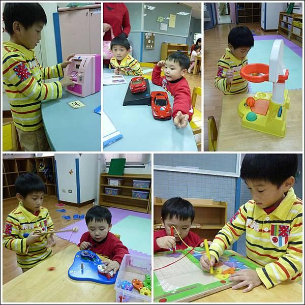 玩具遊戲屋4
