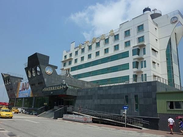 金門水頭商港旅客服務中心