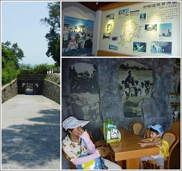 烈嶼遊客中心2