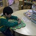 親子遊戲書房玩