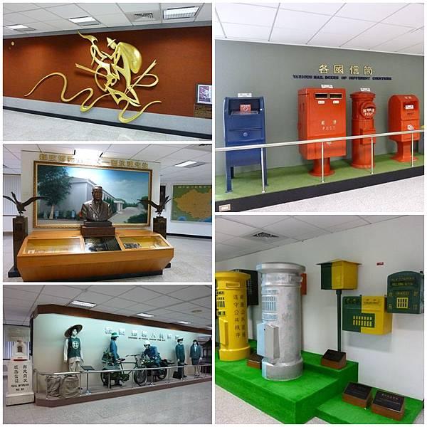 郵政博物館展示