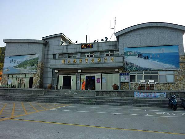 北竿港務大樓