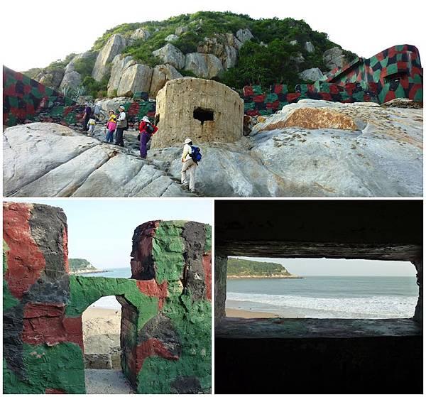 北海坑道碉堡景