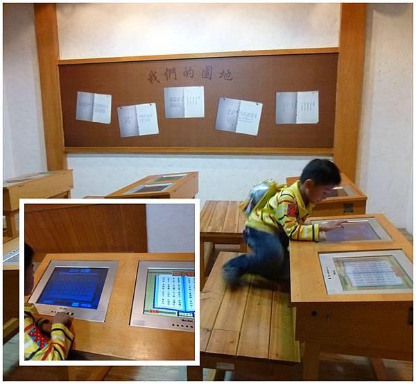 民俗文物館3樓閩東學館