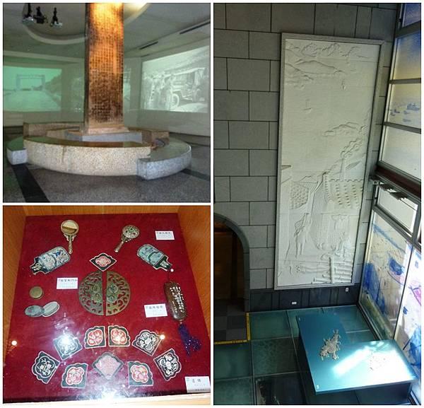 馬祖民俗文物館1樓