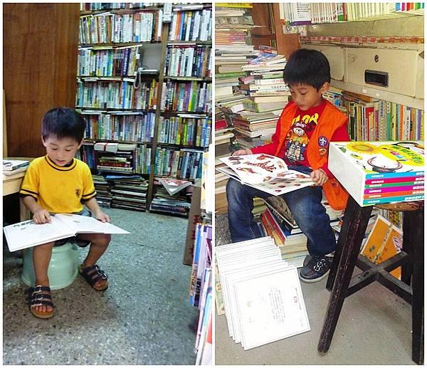 東園街二手書店