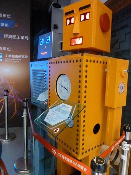 古早機器人