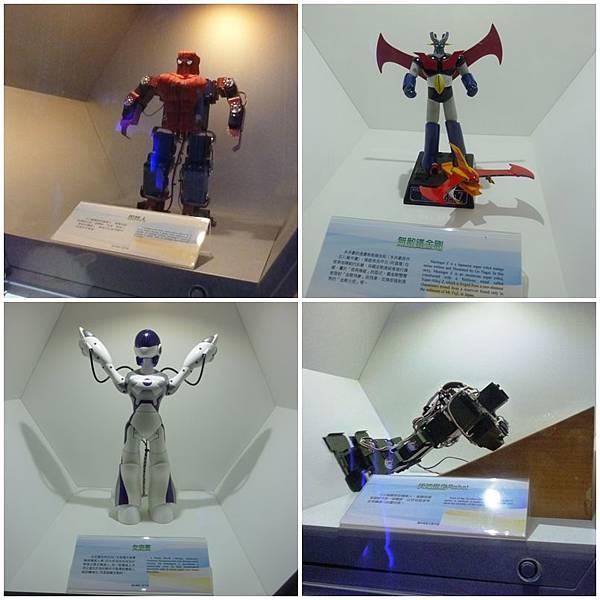 趣味機器人展示區2
