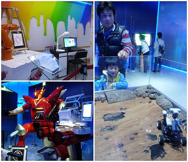 產業機器人區