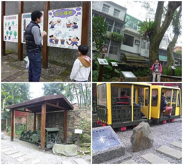 內灣林業展示館庭院