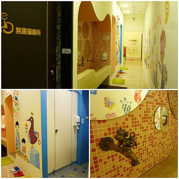 大同親子館童趣廁所.jpg