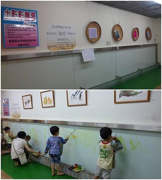 水彩彩繪牆.jpg