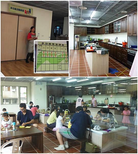親子廚房4