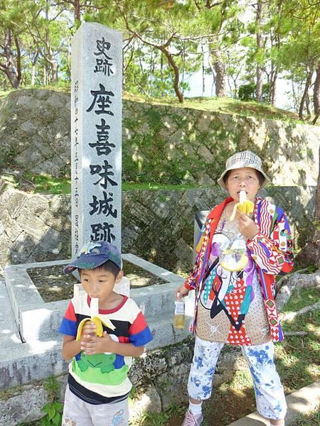 座喜味城跡碑2.JPG