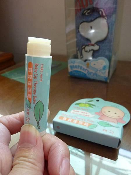 寶寶護唇膏7