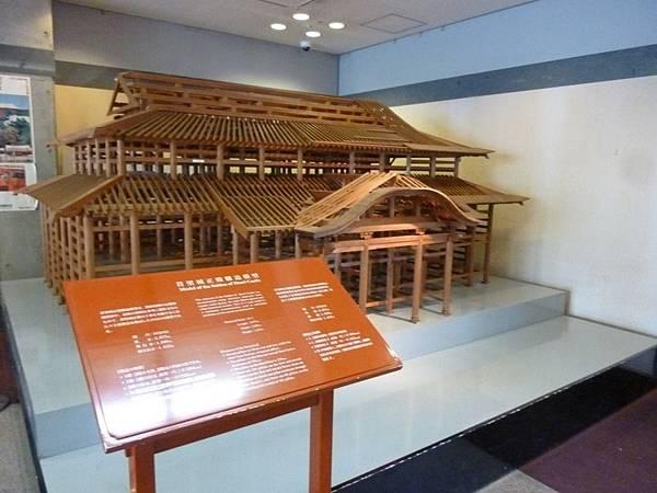 首里城正殿構造模型.JPG