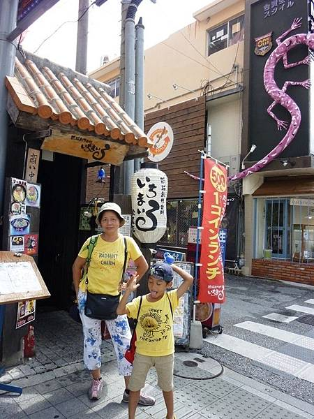 國際通拉麵店 (2).JPG