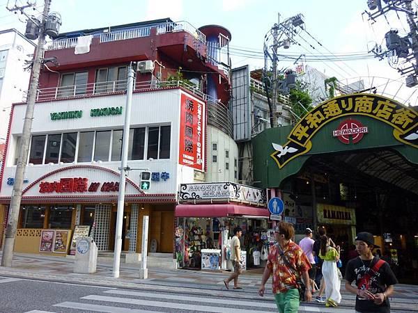 平和通商店街.JPG