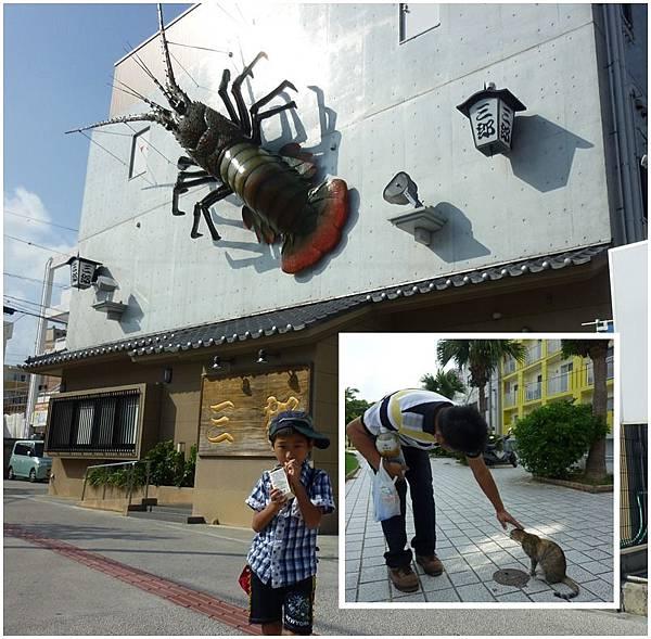 日本街頭.jpg