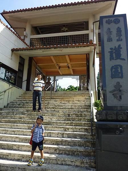 護國寺.JPG